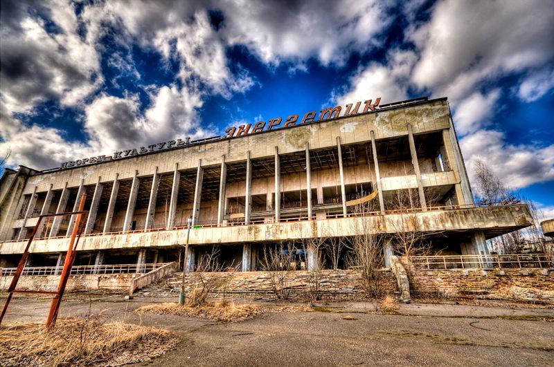 El accidente de Chernobyl | LO INCÓGNITO
